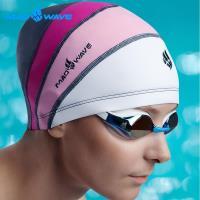 俄羅斯MADWAVE女性專用萊卡泳帽 LONGHAIR