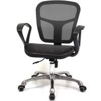 aaronation愛倫國度 全網布造型扶手辦公椅四色可選 i-RS-170NTGA