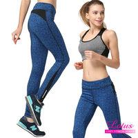 【LOTUS】時尚美型微壓後拉鍊袋機能運動九分褲(冰河藍M-XL)