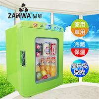 ZANWA晶華 冷熱兩用電子行動冰箱/冷藏箱/保溫箱CLT-25G