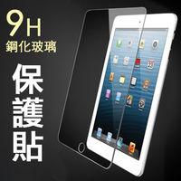 Bravo-u iPad Mini2 0.3mm 弧形鋼化(防爆)玻璃保護貼