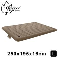 【Outdoorbase】歡樂時光充氣床L號 24035.充氣床領導品牌.內建幫浦.植絨表面設計