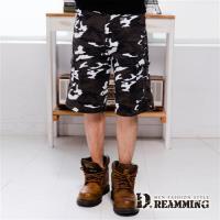 【Dreamming】韓系街頭迷彩多口袋伸縮休閒短褲(白色)-行動