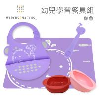 【MARCUS&MARCUS】幼兒學習餐具組-鯨魚粉