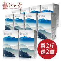 【沁意】南投鮮採金萱茶2斤加送2盒特惠組(150gx10盒)