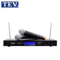 TEV台灣電音VHF超高頻無線麥克風(TR-V9)