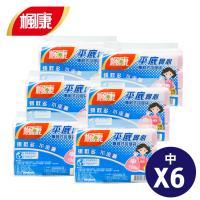 楓康 撕取式環保3入垃圾袋 (中/53x60cmx6組)