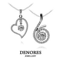 GIA鑽石超值特惠 E/VS2 0.30克拉八心八箭完美車工 奢華項鍊款式二選一