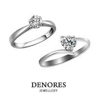 GIA鑽石超值特惠 E/VS2 0.30克拉八心八箭完美車工 戒指款式二選一
