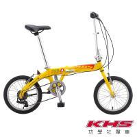 KHS 功學社 F-16D 鋁合金 16吋6速折疊單車-黃色