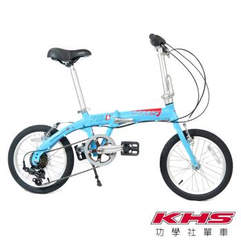 KHS 功學社 F-16D 鋁合金 16吋6速折疊單車-水青(淺藍)