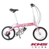 KHS 功學社 F-16D 鋁合金 16吋6速折疊單車/童車-粉紅