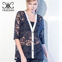 【HIDESAN海蒂山】時尚黑玫瑰壓花透肌感外套