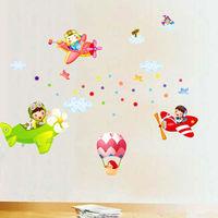 窩自在★DIY無痕創意牆貼/壁貼_飛機熱氣球-AY1908
