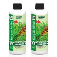 【OTTO】奧圖 水草營養添加劑 250ml X 2入