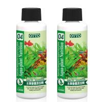 【OTTO】奧圖 水草營養添加劑 120ml X 2入