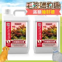 【OTTO】奧圖 水草鐵質添加劑 2000ml X 2入