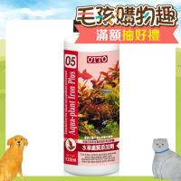 【OTTO】奧圖 水草鐵質添加劑 120ml X 1入