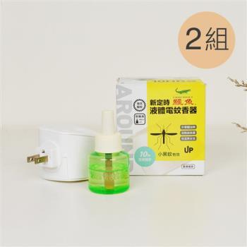 鱷魚必安住 新定時 液體電蚊香器液組合(白)/ 2組