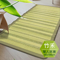 【范登伯格】竹禾日式禪風單人竹蓆90x186cm