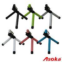 ASOKA KeyPod 鑰匙圈迷你腳架 (可伸縮)