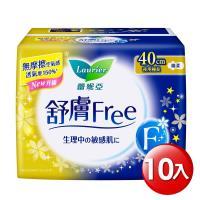 蕾妮亞 舒膚Free 夜用40cm (10入)
