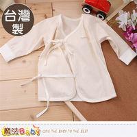 魔法Baby 嬰兒內著 台灣製純棉薄款初生肚衣~k50178