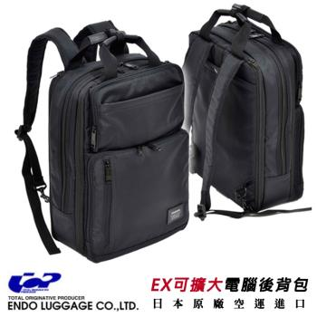 【FARVIS】日本機能包 多收納袋背包 電腦後背包 輕量 直式 可擴充容量 公事包 男女用推薦款【2-601】