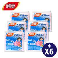 楓康 撕取式環保垃圾袋3入組(小/43x50cmx6組)