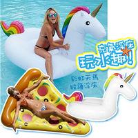 【夏日戲水必備】水上充氣浮床 充氣坐騎 浮板 浮排 游泳圈 造型泳圈 水上坐騎 漂流游泳圈