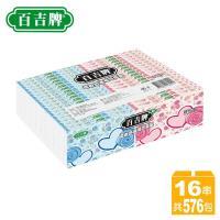 百吉牌袖珍面紙(36包x16串/箱)