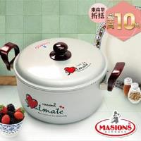 Masions美心珍珠鍋系列日式湯鍋 24cm珍珠銀