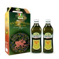 法奇歐尼禮盒 經典橄欖油500ml小黃瓶2入