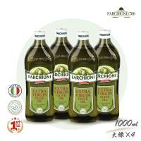 法奇歐尼 經典特級冷壓初榨橄欖油1000mlX4瓶