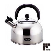 【FREIZ】日本進口笛音不銹鋼茶壺3L