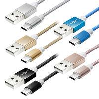 XM Micro USB 鋁合金風編織快速傳輸充電線