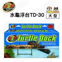 【ZOO MED】水龜浮台(大型)TD-30