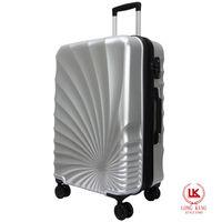 【LONG KING】24吋PET環保材質行李箱 LK-8014/24-銀