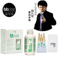 [義大利 BBCOS]極效幹系胞豐厚旅行組(頭皮保養系列)