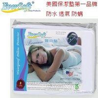 【Ever Soft 】 寶貝墊 Premium 天鵝絨綿 保潔床墊 標準雙人 152x190cm (5x6.2呎)