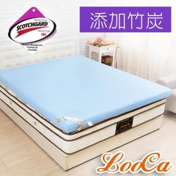 LooCa 吸濕排汗彈力11cm記憶床墊 (3+8)-單人3尺