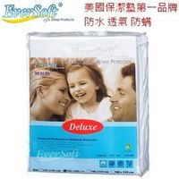 【Ever Soft 】 寶貝墊 Deluxe 柔織型 保潔床墊 標準雙人 152x190cm (5x6.2呎)