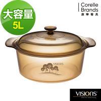Visions美國康寧5L晶彩透明鍋樹影