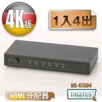 曜兆DIGITUS 4K2K HDMI超高解析一入四出分配器