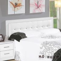H&D 亞斯6尺白色水鑽雙人床頭片