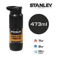 美國Stanley SwitchBack 單手真空保溫杯473ml(黑色)