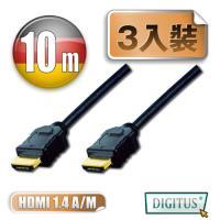 曜兆DIGITUS HDMI 1.4a圓線10公尺typeA-3入裝