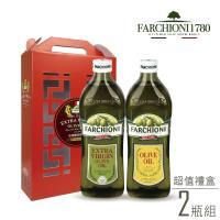 法奇歐尼 富貴禮盒 經典特級冷壓初榨橄欖油+經典橄欖油 各1000ml