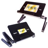 百變鋁合金電腦桌/折疊桌(手機/平板/筆電適用)