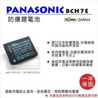 ROWA 樂華 For Panasonic 國際 DMW-BCH7E 電池